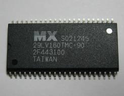 Dreamcast, MX29LV160