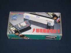 Playstation 1, lextek, psvcd Plus, LX-5000