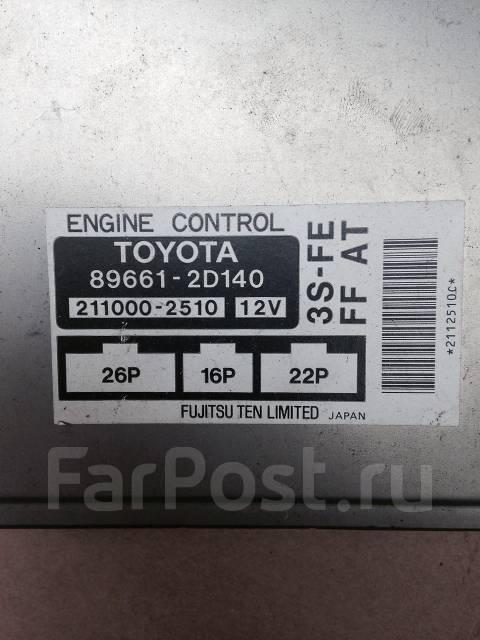 Блок управления двс. Toyota Corona, ST191 Двигатель 3SFE