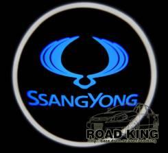 Лазерная проекция логотипа под двери авто SsangYong № 187