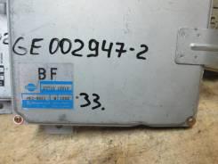 Блок управления двс. Nissan Skyline, HCR32, HR32 Двигатель RB20DE