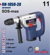 Перфоратор Кратон RH-1050-38S, SDS-max, 1050 Вт, 6,3 Дж. Гарантия
