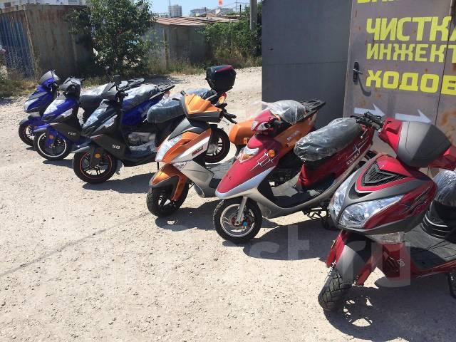 копии часов скутер ямаха 50 кубов цена новый китай Шибнев среду