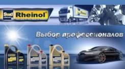 """Немецкое масло """"SWD Rheinol"""". синтетическое"""