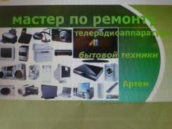 Ремонт теле/радио/ бытовой техники