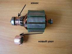 Мотор ABS гидроблока TLC100 (мотор гидроусилителя тормозов)