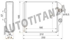 Радиатор отопителя салона TOYOTA CORONA/CARINA/CALDINA 92-02 #T21#/IPSUM/GAIA #XM1# 96-01 толщина 36 SAT ST-TY45-395-0