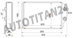 Радиатор отопителя салона TOYOTA CAMRY GRACIA/MARK II QUALIS/WINDOM 96-01 SAT ST-TY37-395-0