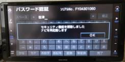 Раскодировка японских автомагнитол