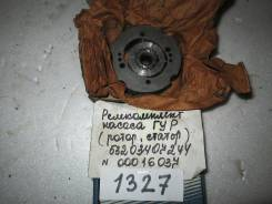 Ремкомплект гидроусилителя. Камаз 5320