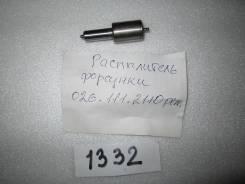 Распылитель форсунки топливной. МАЗ 53366