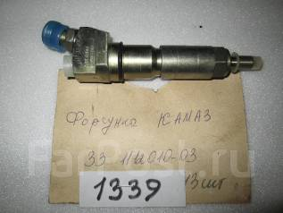 Инжектор. КАМАЗ 5320