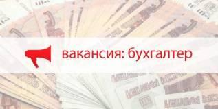 "Бухгалтер. ООО ""Прима Медиа"". Центр, ост. ДВГТУ"
