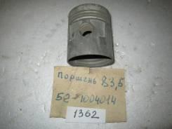 Поршень. ПТЗ ДТ-75М Казахстан ГАЗ ГАЗ