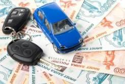 Услуги по автооформлению автомобилей