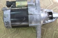 Стартер. Honda HR-V Двигатели: D16A, VTEC, D16W5, D16W1, D16W2