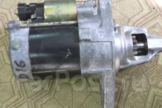 Стартер. Honda HR-V Двигатели: D16A, D16AVTEC, D16W1, D16W2, D16W5