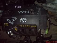 Двигатель. Toyota Corolla Fielder, NZE124, NZE124G, NZE121G, NZE120, NZE121, NZE12# Двигатель 1NZFE