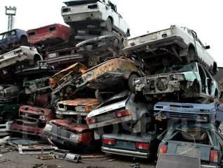 Куплю любой Авто на Метал Дорого!