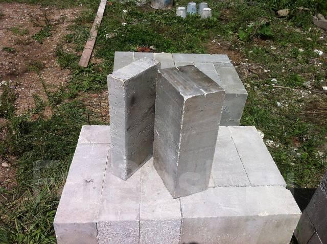 Купить бетон в комсомольске на амуре цена за куб бетоны без цемента