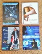 Коллекция из 4 фильмов