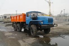 Урал 55571. УРАЛ 55571 самосвал, 14 860 куб. см., 10 000 кг. Под заказ