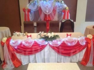 Приглашаем на проведение юбилеев, свадеб и других мероприятий