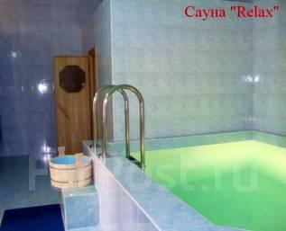 Сауна комплекс Relax