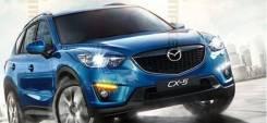 Ходовые огни. Mazda CX-5