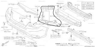 Планка под фары. Subaru Forester, SJ5