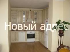 4-комнатная, Светланская 85. Центр, 130,0кв.м. Кухня