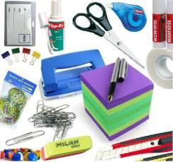 Канцелярские товары и офисная бумага