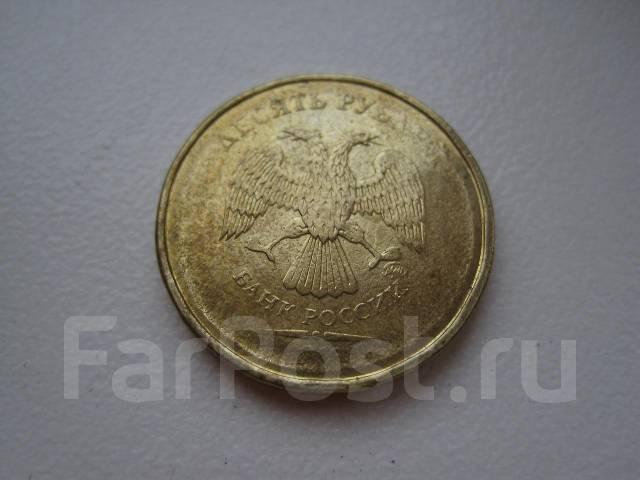 10 рублей без года металлоискатель летрус 250