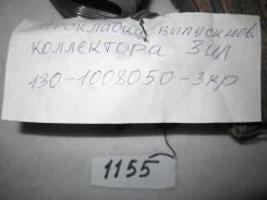 Прокладка выпускного коллектора. ЗИЛ 130