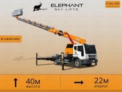 Elephant E-Sky 400. Автовышка Elephant 40 м. Качественный сервис. Полный пакет документов, 6 000куб. см., 40,00м.