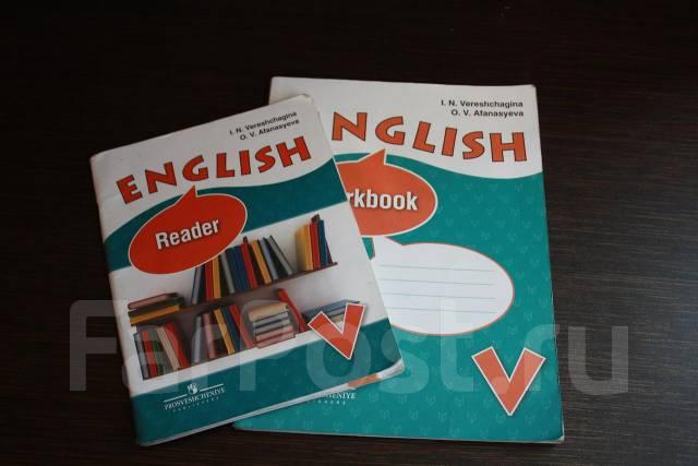английский язык 5 класс воркбук верещагина афанасьева