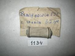 Фильтр гидравлического усилителя руля. ЗИЛ 130