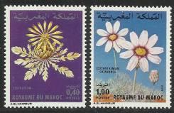 1979 Марокко. Цветы. 2 марки. Чистые
