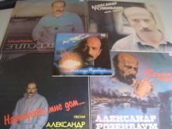 Винил Александр Розенбаум : 6 пластинок (Полное собрание на виниле)