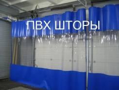 ПВХ шторы для автомоек. Под заказ