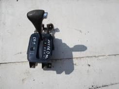 Ручка переключения автомата. Honda Accord