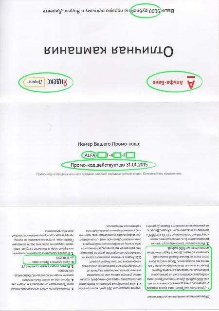 Продам купон яндекс директ реклама товара семиотика