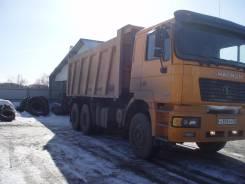 Shaanxi Shacman. , 9 726 куб. см., 25 000 кг.