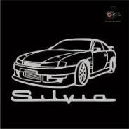 Наклейка Nissan Silvia c фирменной надписью