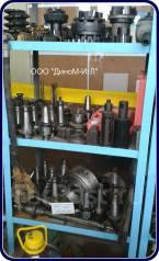 Оснастка, Запчасти, Инструмент к станкам металлорежущим
