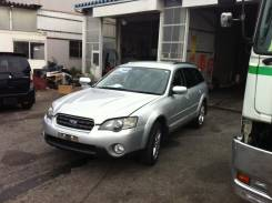 Лонжерон. Subaru Outback, BP, BP9, BPE