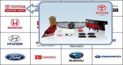 """Оригинальные запчасти """"Toyota"""" и их аналоги."""