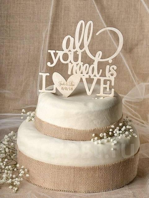 Свадебные топперы на торт