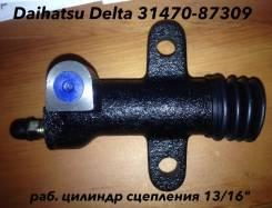 Цилиндр сцепления рабочий. Daihatsu Delta