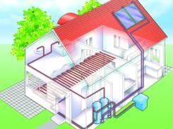 Монтаж любых систем отопления, водоснабжения, канализации.